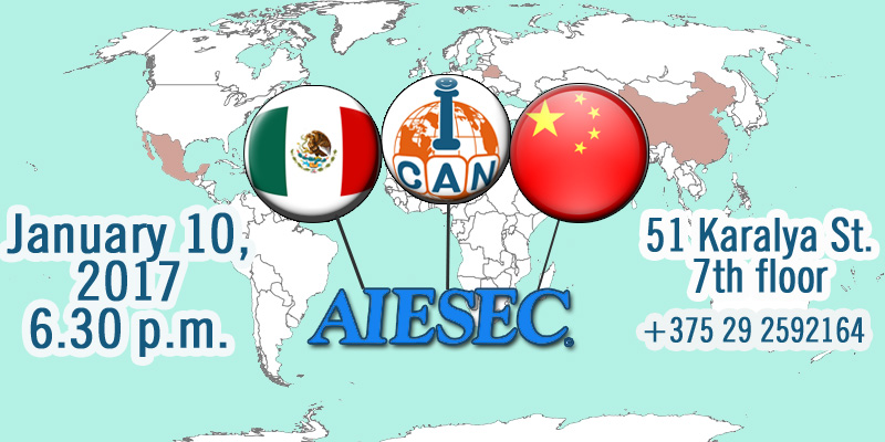 AIESECers from China and Mexico