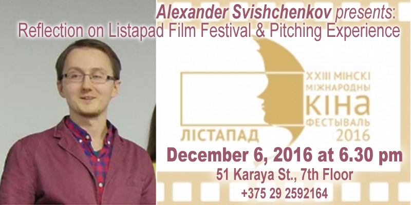 Overview of Listapad Film Festival 2016