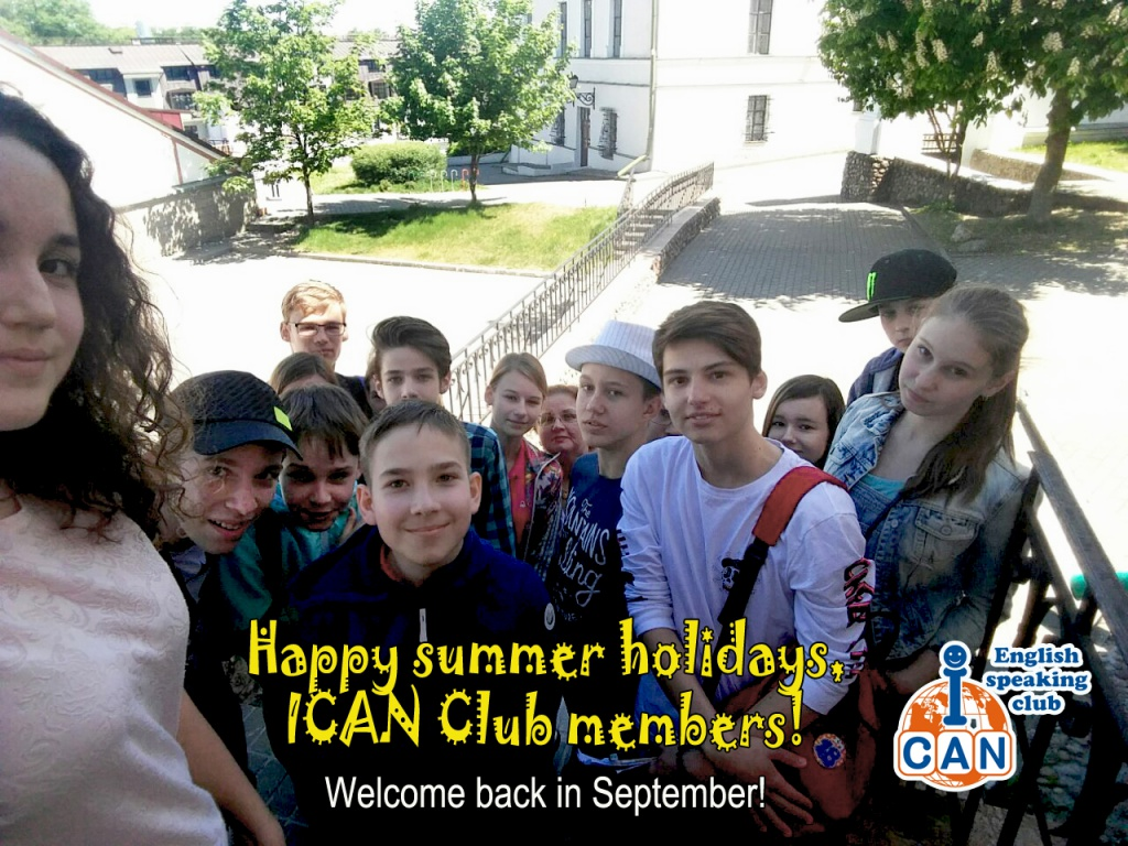 Summer Holidays in Children's Group. See you in September!