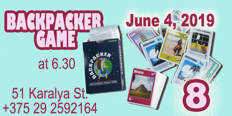 Backpacker-8