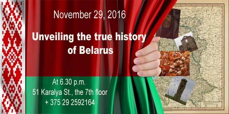 Unveil the True History of Belarus