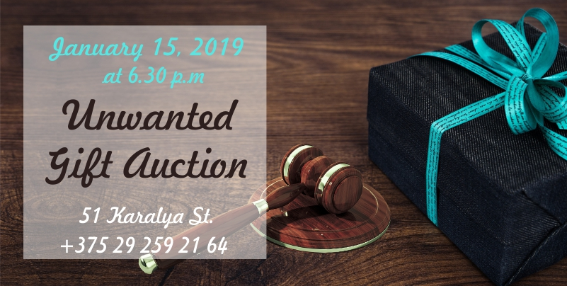 Unwanted Gift Auction