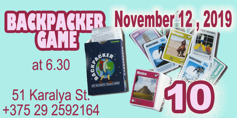 Backpacker -10