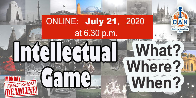 Intellectual Game: What? Where? When? (online)