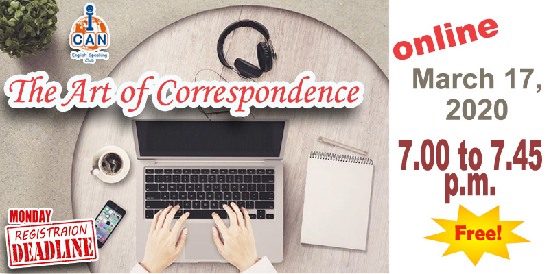 ONLINE: The Art of Correspondence (free)