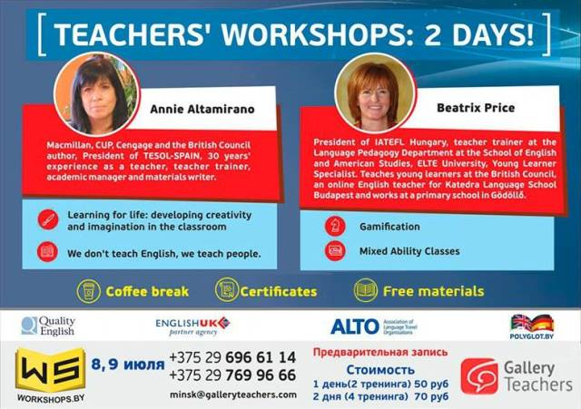 Teacher development workshop in Minsk July 2017