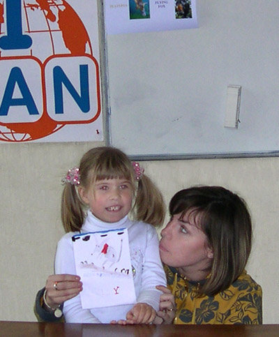 Pre-reading Young Learners make presentations in ICAN Club, 2008