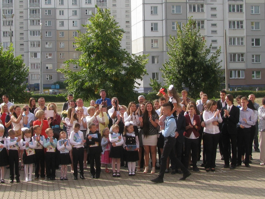 Frist bell ceremony at the Knowledge Day celebration in Minsk, Belarus