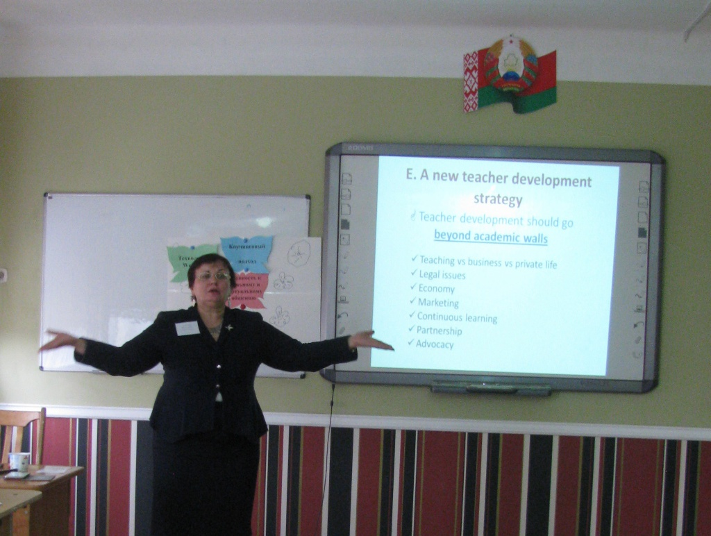 Slonim, PedPoisk Forum 2017. Valentina Holubeva: How to Become 21st Century Teacher