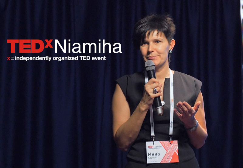Ina-Karnei-TEDx-ICAN_English-Club-Minsk.jpg