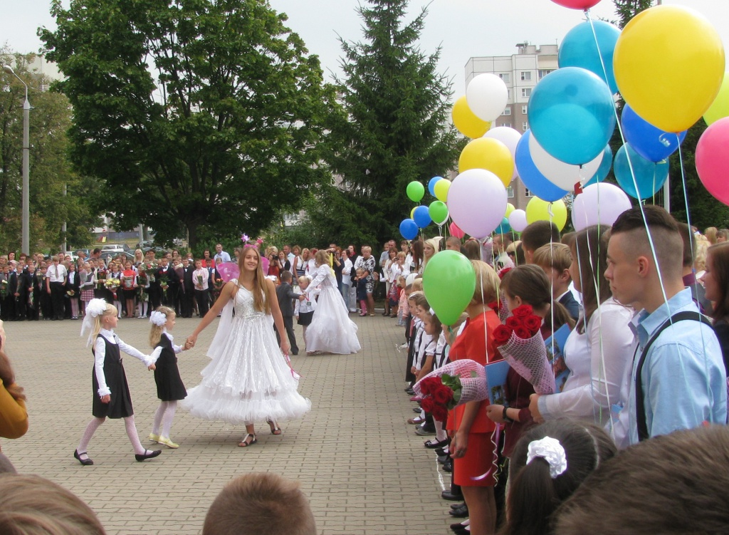 On September 1 a performace is arranged for first-graders