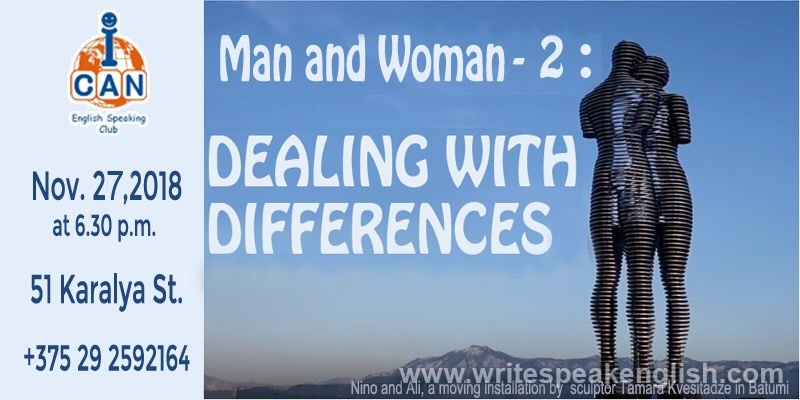 Man and Woman: Learning to Understand Each Other - 2