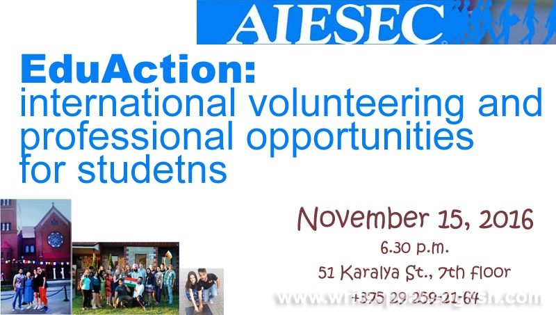 AIESEC's EduAction Project